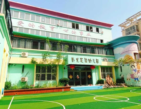 郑州市中原区卧龙实验幼儿园