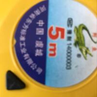 安徽泰鑫物业管理有限公司