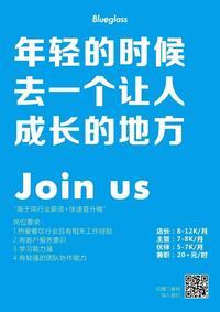 北京悦活餐饮管理有限责任公司