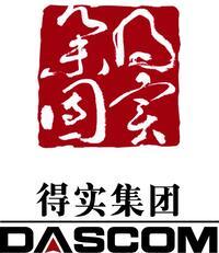 杭州得实计算机有限公司