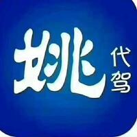 深圳市龙华新区茶礼天下茶店