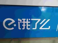 黑龙江沙漏科技有限公司郑州分公司
