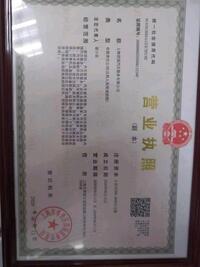 上海市君强汽车服务有限公司
