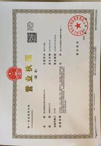重庆威霆保安服务有限责任公司