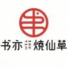 四川原茗青贸易有限公司