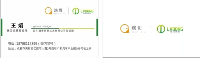 四川滴哥信息技术有限公司