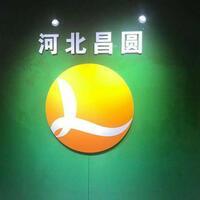 河北昌圆铁路电气化技术有限公司