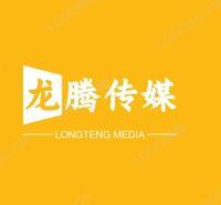 上海龙腾电子商务有限公司