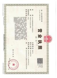北京红杉盛景建筑装饰工程有限公司