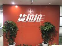 重庆星期天文化传播有限公司