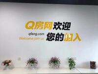 深圳市世华房地产投资顾问有限公司瑞尚居二分公司