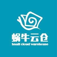蜗牛云仓(广东)供应链有限公司