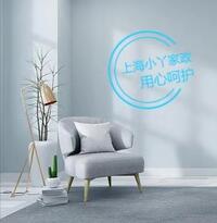 上海小丫家政服务有限公司