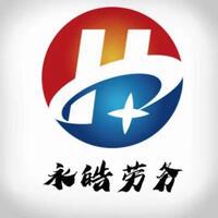 上海永皓劳务服务外包有限公司