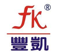 浙江丰凯机械股份有限公司