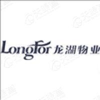 龙湖物业服务集团有限公司杭州分公司
