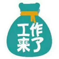 天津若水企业管理有限公司