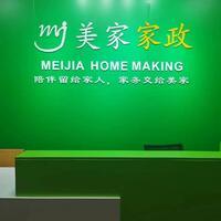 深圳市美家家政服务有限公司