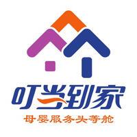 叮当到家(北京)企业管理有限公司