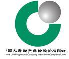 中国人寿保险股份有限公司上海市徐汇贺阀路营销服务部
