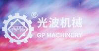 深圳朱光波机械科技有限公司