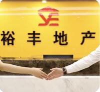 广州仁隆房地产销售代理有限公司仓边路分公司