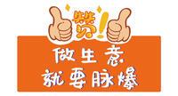 杭州鲸嘻科技有限公司