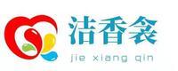 洁香衾科技服务(江苏)有限公司