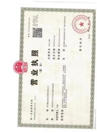 苏州鑫运通信息服务有限公司