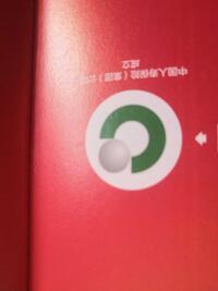 中国人寿保险股份有限公司溧水支公司第一营销服务部