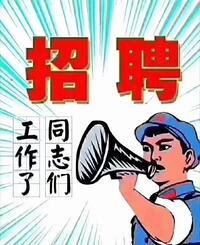 广州市天河区车陂黎诗奇服装店
