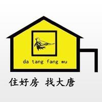 成都大唐南湖房地产经纪有限公司