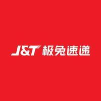 安菲尔德供应链(深圳)有限公司