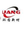 东莞市环固新材料科技有限公司