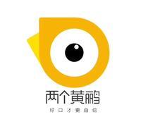 呼和浩特市两个黄鹂教育科技有限公司