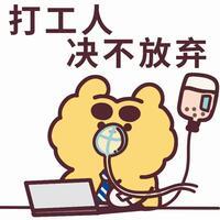 北京九五资迅信息产业有限公司