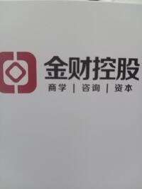 金财时代教育科技(成都)有限公司