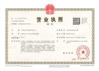 上海景全勞務派遣公司