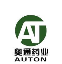 濰坊奧通藥業有限公司