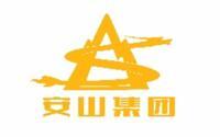 四川雅安安山钢铁有限公司