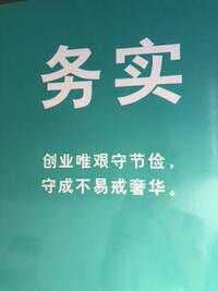 温州瓯海娄桥一朵莲足浴店