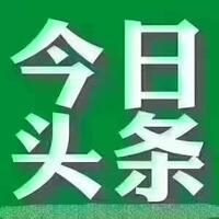 广州长普企业管理咨询有限公司