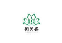 上海利维生物科技有限公司