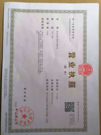 海安辰成工程技术服务部