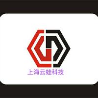 上海云蛙科技有限公司