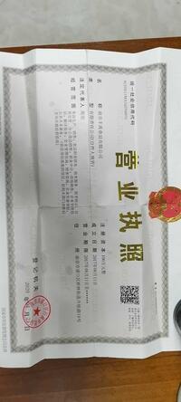 南京丰禹食品有限公司