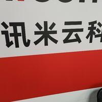 做活动推广……底薪4000加提成  工资可月结日结!jbo电竞官网号