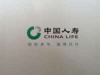 中国人寿保险股份有限公司宁波市北仑支公司小港镇营销服务部
