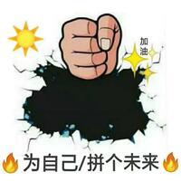 宁波澜涛船务公司