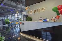 深圳市卡米尔健身科技有限公司